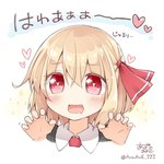 1girl blonde_hair bow clown_222 fang hair_bow heart heart-shaped_pupils open_mouth red_eyes rumia saliva solo symbol-shaped_pupils touhou translated