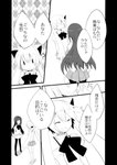 2girls :3 ? absurdres akemi_homura animal_ears blush cat_ears closed_eyes comic eyebrows_visible_through_hair faceless faceless_female facing_another greyscale hairband highres kneehighs kyubey long_hair long_sleeves looking_at_another mahou_shoujo_madoka_magica mishima_kurone monochrome multiple_girls open_mouth pantyhose parted_lips personification scan short_hair skirt speech_bubble standing translation_request triangle_mouth very_long_hair ||_||