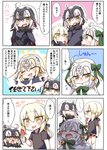 ... 4girls :d absurdres ahoge anger_vein armor armored_dress artoria_pendragon_(all) bangs bell black_cape black_dress black_shirt black_shorts blonde_hair bow brown_eyes cape clenched_hands closed_eyes comic commentary_request dress eating eyebrows_visible_through_hair fate/apocrypha fate/grand_order fate_(series) flying_sweatdrops food fur-trimmed_cape fur_trim gauntlets green_bow green_ribbon hair_between_eyes hair_bow hand_up head_tilt headpiece highres holding holding_food jako_(jakoo21) jeanne_d'arc_(alter)_(fate) jeanne_d'arc_(fate) jeanne_d'arc_(fate)_(all) jeanne_d'arc_alter_santa_lily long_hair multiple_girls open_mouth partially_translated popsicle ribbon saber_alter shirt short_shorts short_sleeves shorts silver_hair smile spoken_ellipsis striped striped_bow striped_ribbon sweat translation_request very_long_hair watermelon_bar yellow_eyes