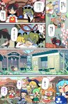 6+girls american_flag_dress american_flag_legwear black_dress black_hair blonde_hair blue_dress blue_hair bow brown_hair cherry_blossoms chin_rest cirno clownpiece comic daiyousei dress fairy_wings fish flashback flying food gap green_dress green_hair hair_tubes hakurei_reimu hakurei_shrine hat hat_ribbon highres in_the_face jester_cap kicking kirisame_marisa lily_white lonely luna_child mob_cap moyazou_(kitaguni_moyashi_seizoujo) multiple_girls pillow plate poop_on_a_stick red_bow ribbon rubbing short_hair shrine side_ponytail star_sapphire sunny_milk table touhou translation_request white_hair wings yakumo_yukari younger