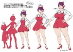1girl age_comparison age_progression bobobo bow breasts chart choker comparison dress full_body gegege_no_kitarou hair_bow hand_on_hip height_chart high_heels highres huge_breasts looking_at_viewer nekomusume nekomusume_(gegege_no_kitarou_6) pointy_ears purple_hair red_choker red_dress red_footwear short_dress short_hair standing yellow_eyes