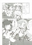 2girls ascot blush bow comic detached_sleeves greyscale hair_bow hair_tubes hakurei_reimu highres horn_ribbon horns ibuki_suika konata_gazel long_hair monochrome multiple_girls page_number ribbon scan shirt short_hair skirt sleeveless sleeveless_shirt touhou translated uu~