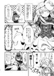 3girls bare_shoulders berusuke_(beru_no_su) black_dress blood blood_from_mouth bubble_skirt buttons chinese_clothes closed_eyes closed_mouth clothes_writing clownpiece comic doujinshi dress expressionless greyscale hata_no_kokoro hecatia_lapislazuli junko_(touhou) long_hair long_sleeves mask monochrome multicolored multicolored_clothes multicolored_skirt multiple_girls off-shoulder_shirt open_mouth panicking plaid plaid_shirt polos_crown shirt skirt slit smile t-shirt tabard thighs touhou translated wide_sleeves