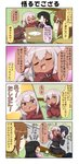 4koma 5girls ahoge angry animal_ears bag black_hair blonde_hair brown_hair chibi closed_eyes coffee_table comic commentary danyotsuba_(yuureidoushi_(yuurei6214)) dark_skin eyebrows_visible_through_hair food food_on_face fur_collar green_eyes grey_eyes hair_between_eyes hair_ornament hairclip hand_on_another's_head hand_on_own_knee highres hinata_nagomi japanese_clothes kimono licking_hand long_hair long_sleeves multiple_girls musical_note one_eye_closed open_mouth original patting pink_hair pink_kimono pleated_skirt pointy_ears raccoon_ears raccoon_tail reiga_mieru salute school_bag school_uniform serafuku shiki_(yuureidoushi_(yuurei6214)) short_hair sitting skirt smile squatting standing star surprised tail tatami tenko_(yuureidoushi_(yuurei6214)) thought_bubble tongue tongue_out translation_request wide_sleeves yellow_eyes youkai yuureidoushi_(yuurei6214)