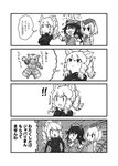 4girls adapted_costume afterimage alternate_costume animal_ears armadillo_ears armadillo_tail armor atlantic_puffin_(kemono_friends) bird_wings cabbie_hat comic elbow_pads food giant_armadillo_(kemono_friends) giant_pangolin_(kemono_friends) greyscale hat head_wings height_difference highres japari_bun kemono_friends kemono_friends_pavilion kotobuki_(tiny_life) long_hair monochrome multiple_girls pangolin_ears pangolin_tail pauldrons playground_equipment_(kemono_friends_pavilion) rhinoceros_ears short_hair short_sleeves thighhighs thought_bubble translated vest white_rhinoceros_(kemono_friends) wings