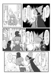 3girls cape closed_eyes comic earmuffs expressionless flower from_side greyscale hata_no_kokoro headphones highres indosou mask monochrome multiple_girls profile short_hair soga_no_tojiko speech_bubble talking tears touhou toyosatomimi_no_miko translated upper_body