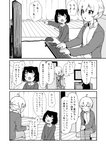 ! 2girls :> absurdres ahoge animal_ears bangs blush closed_eyes collared_shirt comic emphasis_lines eyebrows_visible_through_hair flat_screen_tv greyscale hair_between_eyes highres indoors jacket keyboard_(computer) long_sleeves monitor monochrome mouse_(computer) multiple_girls on_floor open_clothes open_jacket open_mouth original outstretched_arm own_hands_together palms_together pants parted_lips pointing seramikku shirt sidelocks sitting spoken_exclamation_mark television translated triangle_mouth v-shaped_eyebrows