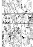... 1boy 1girl ahoge animal_ears atalanta_(fate) blush breasts cat_ears cat_tail cleavage comic commentary_request fate/apocrypha fate/grand_order fate_(series) fujimaru_ritsuka_(male) gauntlets long_hair pointing pointing_at_viewer puffy_short_sleeves puffy_sleeves running shiseki_hirame short_hair short_sleeves smile tail translation_request