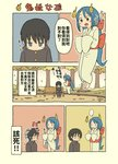 ... 1boy 1girl barefoot bench black_hair blue_eyes blue_hair blush bow brown_eyes chinese_text comic day eyebrows floating hair_bow hard_translated hard_translated_(non-english) highres long_hair looking_at_another looking_away open_mouth original outdoors red_bow scan sitting speech_bubble speed_lines spoken_ellipsis third-party_edit translation_request tree very_long_hair yukimoto_shuuji_(gurigura) |_|