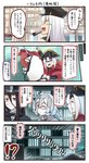 !? 4girls 4koma :d ^_^ arm_up arsene_lupin arsene_lupin_(cosplay) battleship_hime black_hair black_headwear blush blush_stickers braid cape closed_eyes closed_mouth comic cosplay emphasis_lines facial_scar fake_facial_hair fake_mustache fang fate/apocrypha fate_(series) fine_art_parody gangut_(kantai_collection) glasses grin hair_ornament hairclip hat heavy_cruiser_hime highres horns ido_(teketeke) jeanne_d'arc_(fate) jeanne_d'arc_(fate)_(all) jeanne_d'arc_(fate)_(cosplay) kantai_collection long_hair multiple_girls napoleon_bonaparte napoleon_bonaparte_(cosplay) napoleon_crossing_the_alps open_mouth orange_eyes parody peaked_cap pipe pipe_in_mouth red_eyes scar shinkaisei-kan single_braid smile speech_bubble supply_depot_hime translated v-shaped_eyebrows white_hair white_skin