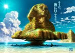 blue_sky circle_name cloud commentary_request day diffraction_spikes egyptian highres horizon moss no_humans original outdoors overgrown post-apocalypse pyramid reflection sky sphinx statue sun tokyogenso translation_request water