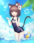 1girl :d animal_ear_fluff animal_ears azur_lane ball bangs bare_arms bare_shoulders beachball bell blue_sky blue_swimsuit blush breasts brown_hair bubble cat_ears cat_girl cat_tail cloud cloudy_sky commentary_request day eyebrows_visible_through_hair fang fox_mask hands_up highres jingle_bell looking_at_viewer mask mask_on_head name_tag one-piece_swimsuit open_mouth outdoors palm_tree paw_pose red_eyes school_swimsuit shiro_(acad1213) sky small_breasts smile solo swimsuit tail tail_bell tail_raised thighhighs transparent tree wading water white_legwear yamashiro_(azur_lane)