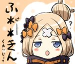 1girl :o ? abigail_williams_(fate/grand_order) bad_id bad_pixiv_id bangs black_bow black_jacket blonde_hair blue_eyes blush bow commentary_request crossed_bandaids engiyoshi fate/grand_order fate_(series) hair_bow hair_bun jacket long_hair looking_at_viewer orange_bow parted_bangs parted_lips polka_dot polka_dot_bow solo translation_request