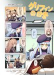 +++ /\/\/\ 1boy 4koma :< :d ;d >_o arm_up black_gloves black_jacket black_ribbon blue_hair blush breasts brown_eyes brown_hair closed_eyes comic commander_(girls_frontline) commentary_request covering_with_blanket dress_shirt fingerless_gloves flat_cap g11_(girls_frontline) girls_frontline gloves green_eyes green_headwear hair_ornament hair_ribbon hat highres hk416_(girls_frontline) jacket light_brown_hair long_hair long_sleeves one_eye_closed one_side_up open_clothes open_jacket open_mouth parted_lips pixiv_id profile purple_jacket red_eyes red_jacket ribbon scar scar_across_eye shirt silver_hair sleeping sleeping_upright small_breasts smile tama_yu thumbs_up translation_request triangle_mouth twintails ump45_(girls_frontline) ump9_(girls_frontline) very_long_hair watermark web_address white_gloves white_shirt zzz