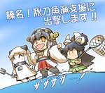 3girls black_hair blue_sky butterfly_net chibi closed_eyes collar comic commentary detached_sleeves dress fish grey_hair hair_ribbon hand_net haruna_(kantai_collection) hisahiko japanese_clothes kantai_collection katsuragi_(kantai_collection) mittens multiple_girls nontraditional_miko northern_ocean_hime ocean open_mouth orange_eyes outstretched_arms polearm ponytail ribbon saury shinkaisei-kan skirt sky sleeveless sleeveless_dress smile spread_arms standing standing_on_liquid star star-shaped_pupils symbol-shaped_pupils thighhighs translated trident weapon white_hair wide_sleeves younger  _ 