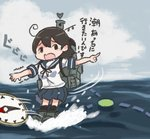 1girl ahoge brown_eyes brown_hair chibi cloud comic compass dragging gameplay_mechanics kantai_collection long_hair ocean open_mouth otoufu pleated_skirt pointing rigging school_uniform serafuku short_sleeves skirt sky solo standing standing_on_liquid tearing_up tears translated trembling truth ushio_(kantai_collection)
