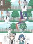 2girls 4koma blue_eyes blue_hair comic commentary_request double_v fire green_hair grey_eyes grin hat heterochromia japanese_clothes karakasa_obake kitano_(kitanosnowwhite) long_sleeves looking_at_another mononobe_no_futo multiple_girls open_mouth pom_pom_(clothes) ponytail profile puffy_sleeves rain red_eyes shaded_face shirt short_hair short_sleeves skirt smile speech_bubble tatara_kogasa tate_eboshi text torch touhou translation_request tree umbrella v vest wet wide_sleeves