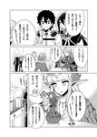 /\/\/\ archer caster circe_(fate/grand_order) comic commentary_request elixir_of_love_(fate/grand_order) fate/grand_order fate_(series) feathered_wings feathers fujimaru_ritsuka_(male) glass greyscale hair_between_eyes hands_on_another's_shoulders hans_christian_andersen_(fate) head_wings highres long_hair medb_(fate)_(all) medb_(fate/grand_order) monochrome partially_translated pointy_ears sajiwa_(namisippo) scratching_cheek sesshouin_kiara shorts sweatdrop table tiara translation_request wings yan_qing_(fate/grand_order)