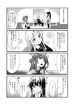 3girls =3 ahoge comic commentary_request couch crescent crescent_hair_ornament detached_sleeves double_bun dress feet_out_of_frame greyscale hair_ornament hairband headgear ichimi kantai_collection kongou_(kantai_collection) long_hair monochrome multiple_girls nagatsuki_(kantai_collection) nintendo_switch playing_games ponytail ribbon-trimmed_sleeves ribbon_trim sailor_dress school_uniform serafuku table translation_request upper_body window yamato_(kantai_collection)