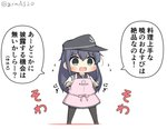 1girl akatsuki_(kantai_collection) anchor_symbol apron badge black_eyes black_hair black_legwear black_sailor_collar black_skirt chibi commentary_request flat_cap full_body goma_(yoku_yatta_hou_jane) hat kantai_collection long_hair neckerchief open_mouth pantyhose pleated_skirt red_neckwear sailor_collar school_uniform serafuku simple_background skirt solo standing translation_request twitter_username wavy_mouth white_background