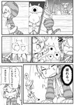 0_0 2girls :d :o all_fours anger_vein animal_ear_fluff animal_ears bangs bare_shoulders bow cat_ears cat_girl cat_tail cerulean_(kemono_friends) comic elbow_gloves eyebrows_visible_through_hair gloves greyscale hair_between_eyes hands_in_pockets highres hood hood_up hoodie kemono_friends long_sleeves makuran monochrome multiple_girls neck_ribbon open_mouth parted_lips pleated_skirt profile puffy_long_sleeves puffy_sleeves ribbon sand_cat_(kemono_friends) sand_cat_print shirt shoes skirt sleeveless sleeveless_shirt smile snake_tail socks striped_hoodie striped_tail tail translation_request tsuchinoko_(kemono_friends) turtleneck v-shaped_eyebrows