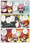 2girls :d armor cellphone chaldea_uniform comic fate/grand_order fate_(series) flying_sweatdrops fujimaru_ritsuka_(female) highres mash_kyrielight multiple_girls open_mouth orange_hair phone purple_eyes purple_hair riyo_(lyomsnpmp) shaded_face short_hair smartphone smile sweatdrop translated yellow_eyes