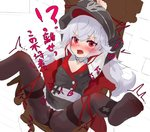 1girl azur_lane black_headwear black_jacket black_legwear blush cape closed_mouth commentary_request dikko eyebrows_visible_through_hair full_body fur-trimmed_cape fur_trim graf_zeppelin_(azur_lane) grey_skirt hair_between_eyes hat highres jacket long_hair long_sleeves looking_at_viewer panties panties_under_pantyhose pantyhose pleated_skirt red_cape red_eyes silver_hair skirt solo tears underwear very_long_hair white_cape zeppelin-chan_(azur_lane)