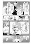 ... 2girls ahoge alternate_costume apron bow bowtie check_translation comic door flandre_scarlet gem greyscale highres holding_hands monochrome multiple_girls side_ponytail skirt spoken_ellipsis sweatdrop tatara_kogasa thighhighs touhou translation_request waist_apron warugaki_(sk-ii) wings