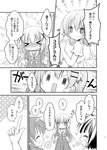 /\/\/\ 4girls ahoge black_hairclip blush bow bowtie closed_eyes comic dotted_background floral_background flower flying_sweatdrops gochuumon_wa_usagi_desu_ka? greyscale hair_flower hair_ornament hair_scrunchie hoto_cocoa index_finger_raised jouga_maya kafuu_chino long_hair low_twintails monochrome multiple_girls nanase_miori natsu_megumi open_mouth polka_dot polka_dot_background scrunchie short_hair short_sleeves sideways_mouth smile sparkle speech_bubble square_mouth thumbs_up twintails x_hair_ornament