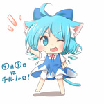 (9) 1girl ahoge animal_ears barefoot bloomers blue_eyes blue_hair bow cat_ears cat_tail chibi cirno dress hair_bow hand_on_hip italia317 kemonomimi_mode one_eye_closed open_mouth pose solo tail touhou underwear