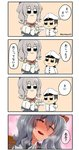 1boy 1girl 4koma admiral_(kantai_collection) art_shift beret bkub_(style) blue_eyes blush breast_punch breasts buttons chibi comic commentary_request darkmaya drooling ei_ei_okotta? epaulettes frilled_sleeves frills gloves hat heart heart-shaped_pupils kantai_collection kashima_(kantai_collection) kerchief large_breasts licking_lips little_boy_admiral_(kantai_collection) long_sleeves military military_jacket military_uniform naughty_face naval_uniform neckerchief parody peaked_cap pleated_skirt poptepipic punching red_neckwear sidelocks silver_hair skirt style_parody symbol-shaped_pupils tongue tongue_out translated twintails undressing uniform wavy_hair white_gloves you_gonna_get_raped