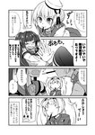 3girls 4koma blush_stickers comic commentary_request dixie_cup_hat double_bun food gambier_bay_(kantai_collection) hairband hat ichimi kantai_collection long_hair military_hat monochrome mouth_hold multiple_girls o_o open_mouth pocky pocky_day pocky_kiss ponytail samuel_b._roberts_(kantai_collection) school_uniform serafuku shared_food short_hair single_thighhigh thighhighs translation_request twintails wavy_mouth yamato_(kantai_collection) yuri