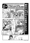 5girls :3 akemi_homura comic drill_hair greyscale hair_ribbon hairband kaname_madoka kyubey long_hair magical_girl mahou_shoujo_madoka_magica miki_sayaka monochrome multiple_girls o_o parody plaid punching ribbon sanari_(quarter_iceshop) school_uniform shizuki_hitomi short_hair short_twintails skirt tears tomoe_mami translated twintails