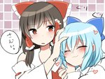 2girls :3 bags_under_eyes blue_hair blush bow brown_hair cheek_press chocolate_hair cirno closed_eyes commentary detached_sleeves hair_bow hair_ribbon hair_tubes hakurei_reimu heart highres hug large_bow long_hair multiple_girls ochazuke red_bow red_eyes ribbon short_hair touhou wide_sleeves