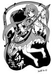1girl bare_legs barefoot biwa_lute blackcat_(pixiv) chain dated dot_nose eyebrows_visible_through_hair floating flower frilled_skirt frills greyscale hair_between_eyes hair_flower hair_ornament instrument long_hair long_sleeves looking_at_viewer lute_(instrument) monochrome musical_note skirt smile staff_(music) touhou tsukumo_benben