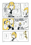 2girls alice_margatroid apron azuma_aya braid capelet comic hat headband highres kirisame_marisa multiple_girls page_number partially_colored single_braid touhou translation_request waist_apron witch_hat