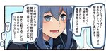1girl 1koma black_neckwear blue_background blue_eyes blue_hair collared_shirt comic gloves gotland_(kantai_collection) hair_bun ido_(teketeke) index_finger_raised kantai_collection long_hair looking_at_viewer military military_uniform mole mole_under_eye necktie open_mouth remodel_(kantai_collection) shirt solo teeth translated uniform upper_body white_gloves