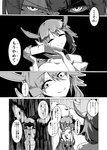 3girls absurdres ahoge azur_lane bare_shoulders black_background bush close-up closed_eyes closed_mouth comic detached_sleeves female_admiral_(azur_lane) from_behind hair_ribbon highres holding holding_stuffed_animal jun'you_(azur_lane) long_hair mole mole_under_eye monochrome multiple_girls obentou parka_(summersketch) ribbon shaded_face smile speech_bubble staring stuffed_animal stuffed_toy translated unicorn unicorn_(azur_lane)