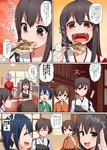 6+girls akagi_(kantai_collection) apron bikini black_hair blue_eyes blue_hair bowl brown_eyes brown_hair comic dumpling eating feet_out_of_frame food green_hakama grey_hakama hakama hiryuu_(kantai_collection) japanese_clothes jiaozi kaga_(kantai_collection) kantai_collection kimono kusaka_souji long_hair multiple_girls orange_kimono plate shiranui_(kantai_collection) short_hair side-tie_bikini side_ponytail souryuu_(kantai_collection) swimsuit table tasuki translation_request twintails upper_body white_kimono window