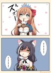 ... 2girls 2koma anger_vein animal_ears black_hair blue_eyes blush breast_envy breasts bubble_tea bubble_tea_challenge cat_ears comic commentary_request drinking drinking_straw heart heart-shaped_pupils highres kyaru_(princess_connect) long_hair low_twintails multiple_girls orange_hair pecorine pon_(syugaminp) princess_connect! princess_connect!_re:dive shaded_face simple_background symbol-shaped_pupils twintails wet wet_clothes