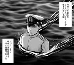 1boy admiral_(kantai_collection) bomber_grape comic hat kantai_collection military military_uniform monochrome naval_uniform ocean peaked_cap solo translated uniform wading wake water