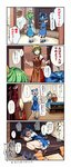 3girls 4koma age_conscious ahoge apron ascot asutora bakery basket blue_bow blue_dress blue_eyes blue_footwear blue_hair bound bound_ankles bound_wrists bow breasts check_translation cirno closed_eyes comic commentary crying crying_with_eyes_open daiyousei door dress from_behind full_body gag gagged green_hair hair_bow head_scarf highres holding holding_basket ice ice_wings improvised_gag indoors kazami_yuuka long_skirt long_sleeves lying medium_breasts multiple_girls on_side open_mouth oven oven_mitts plaid plaid_skirt plaid_vest plant puffy_short_sleeves puffy_sleeves red_skirt red_vest reverse_translation shelf shoes shop short_hair short_sleeves side_ponytail skirt standing sweat tape tape_gag tears tied_up touhou translated translation_request vest white_border wings wooden_floor yellow_neckwear