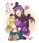 2girls ayase_eli blonde_hair blood blush breasts casual cleavage closed_eyes dancing_stars_on_me! elbow_gloves gloves halloween hat heart high_ponytail large_breasts long_hair love_live! love_live!_school_idol_project mini_hat multiple_girls nosebleed off-shoulder_sweater off_shoulder open_mouth poruporu purple_hair ribbed_sweater scrunchie signature simple_background smile sweater toujou_nozomi twintails witch witch_hat yuri