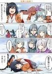 4koma ahoge asashimo_(kantai_collection) ashigara_(kantai_collection) barricade black_boots black_hair blood blood_from_mouth blue_coat blue_sky boots brown_coat brown_hair bruise building closed_eyes cloud cloudy_sky coat comic commentary_request cowering day fusou_(kantai_collection) gloves grey_gloves grey_hair gun hair_between_eyes hair_ornament hair_over_one_eye headgear highres injury jacket kantai_collection kasumi_(kantai_collection) kiyoshimo_(kantai_collection) long_hair long_sleeves michishio_(kantai_collection) multiple_girls one_knee ooyodo_(kantai_collection) open_mouth outdoors peeking pink_coat pink_gloves ponytail purple_jacket red_eyes rocket_launcher scarf sezoku short_hair side_ponytail silver_hair sky smoke smoking_gun snow snowball snowball_fight speech_bubble translation_request type_91_armor-piercing_shell unconscious very_long_hair weapon winter winter_clothes winter_coat yamagumo_(kantai_collection) yamashiro_(kantai_collection)