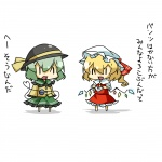 2girls bad_id bad_pixiv_id blonde_hair chibi eiri_(eirri) fang flandre_scarlet green_hair hat holding holding_panties komeiji_koishi multiple_girls panties simple_background touhou translated truth underwear |_|