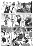 animal_ears comic doujinshi goggles gun monochrome ogitsune_(ankakecya-han) panties skirt strike_witches strike_witches_1940 striker_unit translated underwear uniform weapon