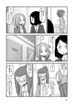 3girls blush comic flying_sweatdrops formal greyscale hair_ornament hairclip highres long_hair mochi_au_lait monochrome multiple_girls original pant_suit ponytail suit translated