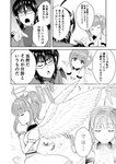 1boy 1girl :o ahoge angel angel_wings bangs bow comic corset demon demon_horns eyebrows_visible_through_hair feathered_wings feathers frilled_shirt_collar frills glasses glowing_hands greyscale hair_bow halo hands_together horns interlocked_fingers long_sleeves mole monochrome open_mouth original pointing pointy_ears praying short_sleeves side_ponytail sidelocks skirt slit_pupils smile translation_request u_u v-shaped_eyebrows wings yawarabi_juubee