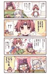 !? 3girls 4koma >_< anastasia_(fate/grand_order) animal_ear_fluff animal_ears animal_hood apron bangs benienma_(fate/grand_order) black-framed_eyewear black_footwear blue_cloak brown_eyes brown_hair brown_kimono cat_ears cat_girl cat_hood cat_tail chestnut_mouth chibi cloak closed_eyes closed_mouth comic eyebrows_visible_through_hair fake_animal_ears fate/grand_order fate_(series) flying_sweatdrops glasses hair_over_one_eye hood hood_up hooded_cloak indoors japanese_clothes kemonomimi_mode kimono kotatsu long_hair long_sleeves low_ponytail multiple_girls o_o osakabe-hime_(fate/grand_order) parted_bangs parted_lips pink_cloak ponytail rioshi silver_hair socks spoken_interrobang table tail translated trembling under_kotatsu under_table v-shaped_eyebrows very_long_hair wavy_mouth white_apron white_legwear wide_sleeves