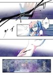 !? 1girl absurdres bare_shoulders blue_eyes blue_hair comic cracked_skin detached_sleeves electricity emphasis_lines hair_ornament hard_drive hatsune_miku highres long_hair monitor shirayuki_towa shirt sleeveless sleeveless_shirt surprised thighhighs translated trembling twintails very_long_hair vocaloid